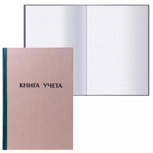 Книга учета STAFF 96л, А4 200*290мм, клетка, книжная обложка крафт, блок типограф, 126500