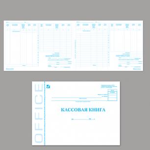 "Книга бух. BRAUBERG ""Кассовая книга"", форма КО-4, 48л, А4 203*285мм, картон, блок офсет, 130078"