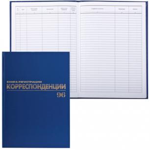 """Книга BRAUBERG """"Журнал регистрации корреспонденции"""", 96л, А4 200*290мм, б/в, фольга, блок офс, 130149"""