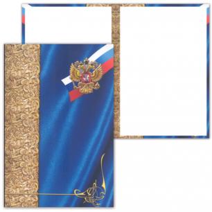 Папка адресная ламинированная универсальная (символика РФ на синем), формат А4, А4107/П