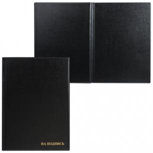 """Папка адресная ПВХ """"На подпись""""формата А4, увеличенной вместим. до 100 лист., черная, ДПС, 2032.Н-107"""