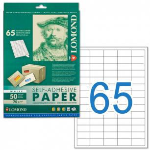 Этикетка самоклеящаяся LOMOND на листе формата А4,65 этик., размер 38х21,2мм, белая, 50л. (2100215)