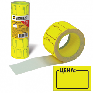 Этикетки для цены 35*25мм BRAUBERG, КОМПЛЕКТ 5 рул. по 250 шт., желтые, 123584