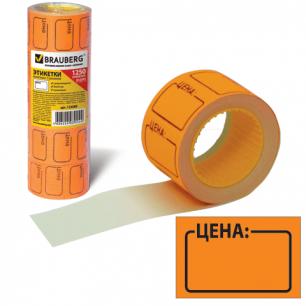 Этикетки для цены 30*20мм BRAUBERG, КОМПЛЕКТ 5 рул. по 250 шт., оранжевые, 123589