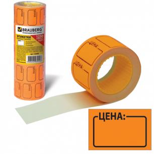 Этикетки для цены 35*25мм BRAUBERG, КОМПЛЕКТ 5 рул. по 250 шт., оранжевые, 123585
