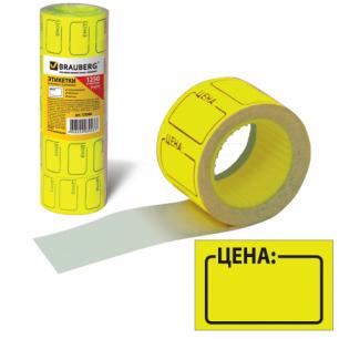 Этикетки для цены 30*20мм BRAUBERG, КОМПЛЕКТ 5 рул. по 250 шт., желтые, 123588