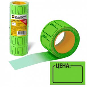 Этикетки для цены 30*20мм BRAUBERG, КОМПЛЕКТ 5 рул. по 250 шт., зеленые, 123591