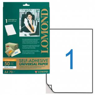 Этикетка самоклеящаяся LOMOND на листе формата А4, 1 этик., размер 210х297 мм, белая, 50л. (2100005)