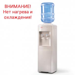 Кулер для воды AEL L-AEL-016, напольный, ВОДОРАЗДАТЧИК, НЕТ нагрева и охлаждения, 2крана, бел., 00015