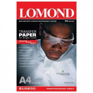 Бумага термотрансферная LOMOND для светлых тканей, А4, 50 шт., 140 г/м2 0808415