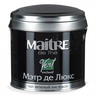 "Чай MAITRE (МЭТР)  ""Мэтр де Люкс"", зеленый, листовой, ж/б, 65г, бар170р"