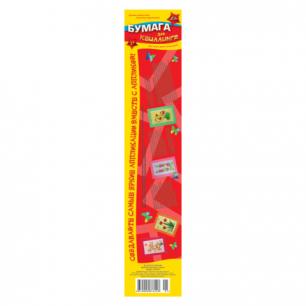Цветная бумага для квиллинга АППЛИКА, 8 цветов, 320 полосок, С1874