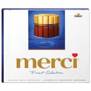 Конфеты шоколадные MERCI (Мерси), ассорти из молочного шоколада, 250г, картонная коробка, ш/к 01405