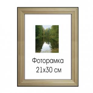 """Рамка премиум 21*30см """"Linda"""", натуральное дерево (д/диплом, сертификат, грамот, фотограф), 0065-8-0000"""