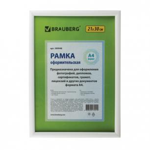 Рамка BRAUBERG HIT2 21*30см, пластик, белая (д/диплом, сертификатов, грамот, фото), 390948
