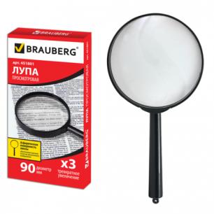 Лупа просмотровая BRAUBERG диаметр 90 мм, увеличение 3, 451801