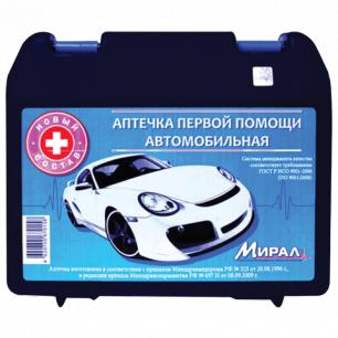 Аптечка первой помощи АВТОМОБИЛЬНАЯ, пластиковый футляр, состав по приказу № 325