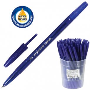 """Ручка шариковая масляная СТАММ """"Южная ночь"""", корпус тонированный синий, 0,7 мм, РК21, синяя"""