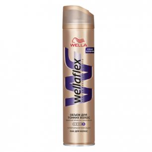 """Лак для волос WELLAFLEX (Веллафлекс)  250мл, """"Объем для тонких волос"""", супер-сильная фиксация, ш/к88641"""