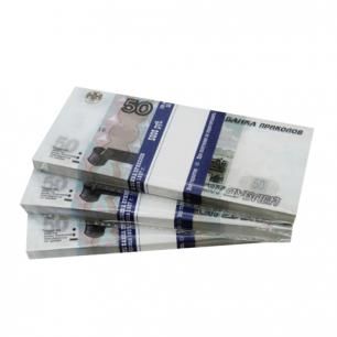"""Деньги шуточные """"50 рублей"""", упаковка с ероподвесом, ш/к 72465"""