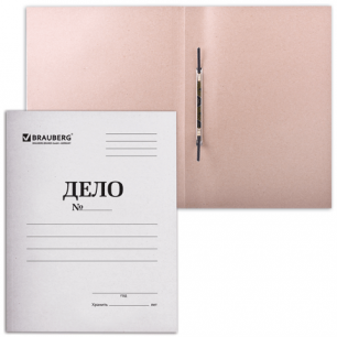 Скоросшиватель картонный BRAUBERG, гарант. пл. 400 г/м2, до 200л.