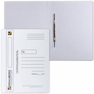 Скоросшиватель картонный мелованный BRAUBERG, гарант. пл. 320 г/м2, белый, до 200л.