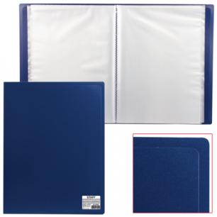 Папка 30 вклад. STAFF эконом, синяя, 0,5мм, 225696