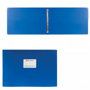 Папка 4 кольца BRAUBERG Cтандарт, А3, ГОРИЗОНТАЛЬНАЯ, 30мм, синяя, до 250 листов, 0,8мм, 225767