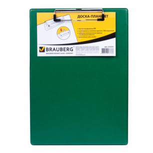 "Доска-планшет BRAUBERG ""NUMBER ONE A4"" с верхним прижимом, 22,8*31,8см, картон/ПВХ, зеленая, 232222"