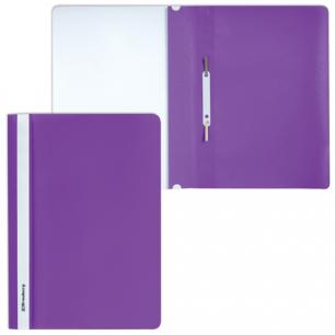 Скоросшиватель пластиковый BRAUBERG фиолетовый, 220388