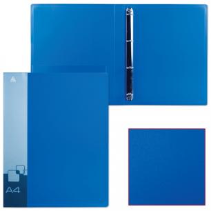 Папка 4 кольца БЮРОКРАТ 27мм, синяя, внутр. карман, до 150 листов, 0,7мм, 0827/4Rblu