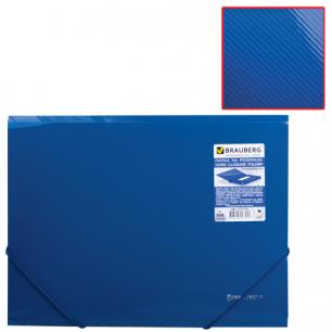 Папка на резинках BRAUBERG Диагональ, т-синяя, до 300 листов, 0,5мм, 221335