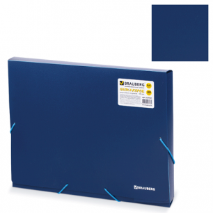Папка-короб на резинках BRAUBERG 30мм, синяя, 0,7мм, 224161