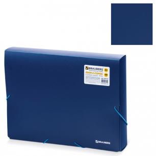 Папка-короб на резинках BRAUBERG 50мм, синяя, 0,7мм, 224162