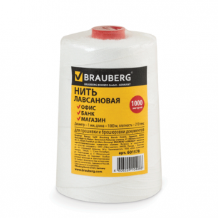 Нить лавсановая для прошивки документов BRAUBERG, диаметр 1 мм, длина 1000 м, в термопленке, ЛШ 210