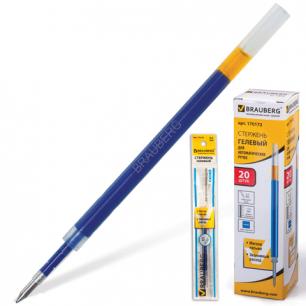Стержень гелевый BRAUBERG 110мм для автоматических ручек, евронаконечник, 0,5мм, 170172, синий
