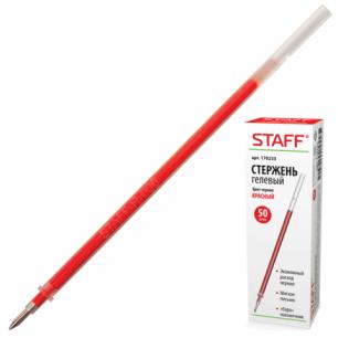 Стержень гелевый STAFF 135мм, евронаконечник 0,5мм, 170233, красный