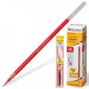 Стержень гелевый BRAUBERG 130мм, игольчатый пишущий узел 0,5мм, 170171, красный