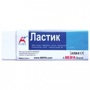 Резинка стирательная BEIFA (Бэйфа)  20х58х10мм, цвет белый, карт. держатель, ARB417