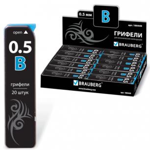 """Грифель запасной BRAUBERG """"Black Jack"""" Hi-Polymer В 0,5 мм, 20 шт., 180449"""