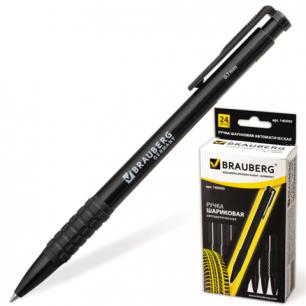 """Ручка шариковая BRAUBERG автомат., """"Explorer"""", корп.черн., толщ.письма 0,7мм, рез.держ, 140593,синяя"""