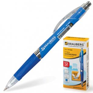 "Ручка шариковая BRAUBERG автомат. ""Rave"", корпус синий, толщ.письма 0,7мм, рез.держ, 141068, синяя"