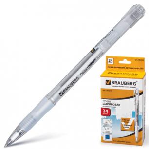 "Ручка шариковая BRAUBERG автомат. ""Department"", корп. прозрач, толщ.письма 0,7мм, рез.держ, 141510,син"
