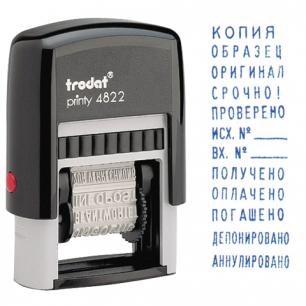 """Штамп стандартный """"12 БУХГАЛТЕРСКИХ ТЕРМИНОВ"""", корпус черный, оттиск 25*4мм синий, TRODAT 4822"""