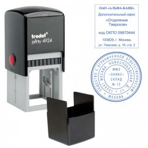 Оснастка д/печати и штампа оттиски D=40 и 40*40 син., TRODAT 4924,крышка, корпус квадратный, черный