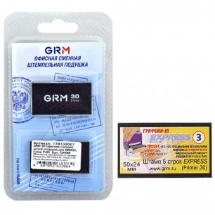 Подушки сменные, КОМПЛЕКТ 2 шт., для GRM 30, Colop Printer 30, синие, европодвес, GRM 30