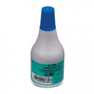 Краска штемпельная NORIS синяя 50 мл, (специальная для полиэтилена и полипропелена), 196Сс