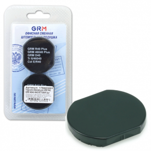 Подушки сменные, КОМПЛЕКТ 2 шт., для GRM R40, ColopPrinter R40 Trodat 46040 фиол, европодвес, GRM R40