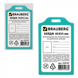 Бейдж BRAUBERG, 85х55 мм, вертикальный, жесткокаркасный, без держателя, зеленый, 235747