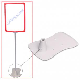 Подставка для сборки напольной стойки под рамку POS, для трубки 10мм, пластиковая, 290270